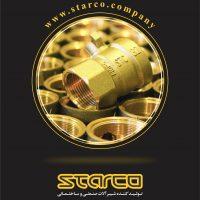 Starco - Catalog - Jeld - Roo